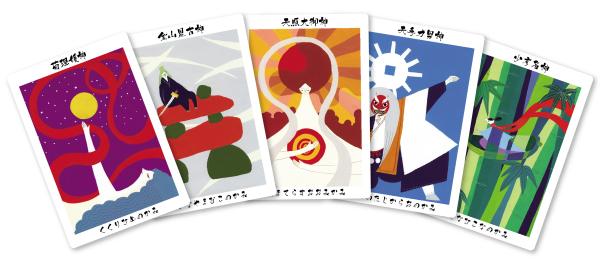 日本の神様カード占いカウンセリングサロンインスパイア吉祥寺千宵