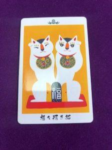 日本の神様カード招き猫インスパイア吉祥寺千宵
