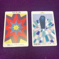 インスパイア吉祥寺千宵日本の神様カード