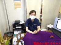 電話占い当たるちゃん 占いカウンセリングサロンインスパイア吉祥寺 早矢紹介