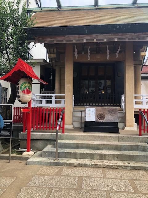 皆中稲荷神社 2