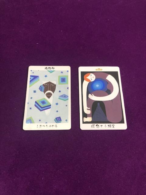 神様カード 11月占い