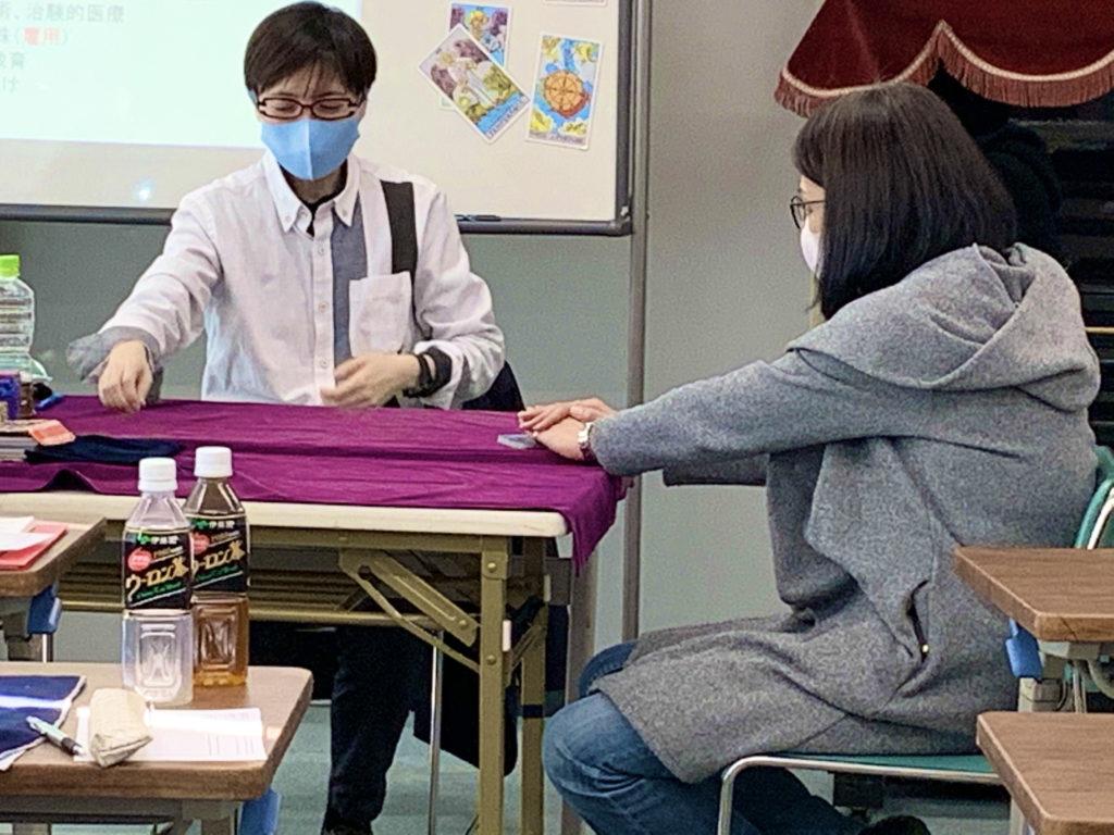 産経学園・早矢のタロット講座
