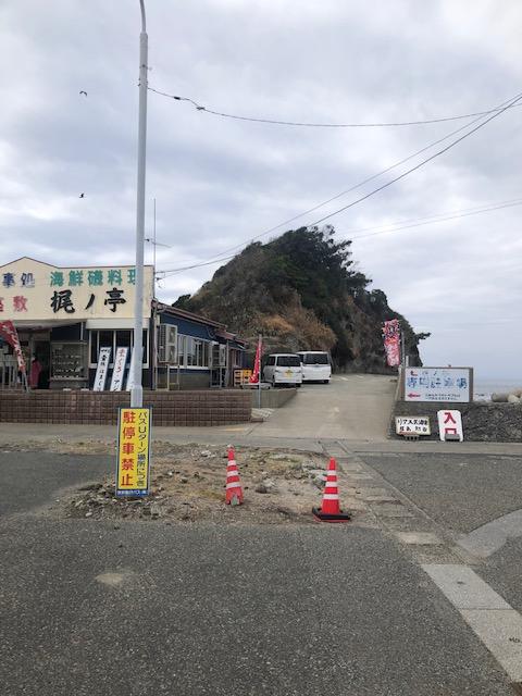 楫の三郎山神社 全体