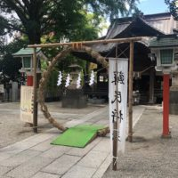 田無神社4